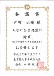 20150615_01